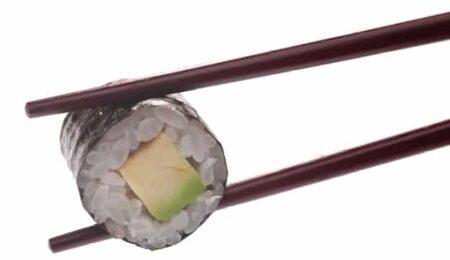 Суши Авокадо 8 броя