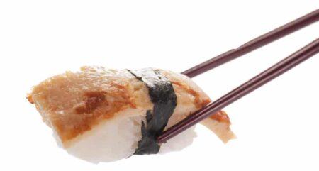 Суши Tамаго - 2 броя